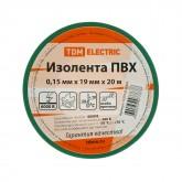 Изолента TDM ПВХ 0,15х19мм Зеленая 20метров